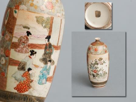 Small Satsuma Ware Vase