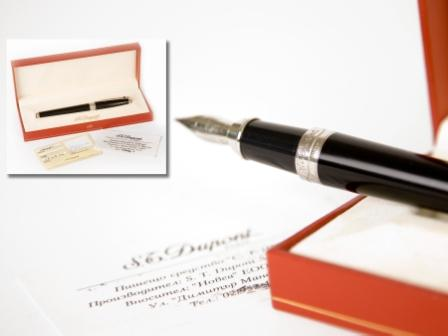 S.T. Dupont Fountain Pen