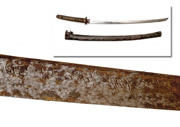 A Second World War Japanese Officer's Katana.