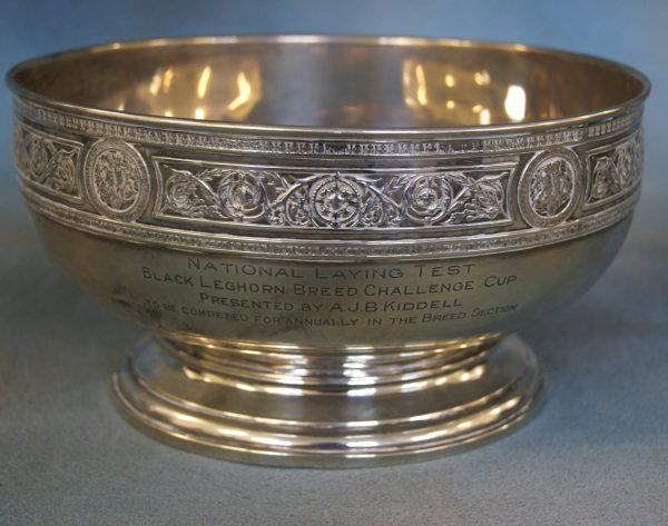 George V Silver Presentation Bowl.